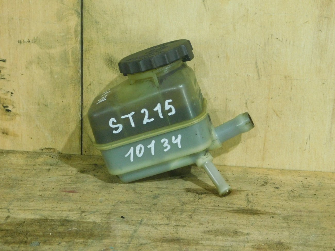 Бачок гидроусилителя Toyota Caldina ST215 3S-FE (б/у)