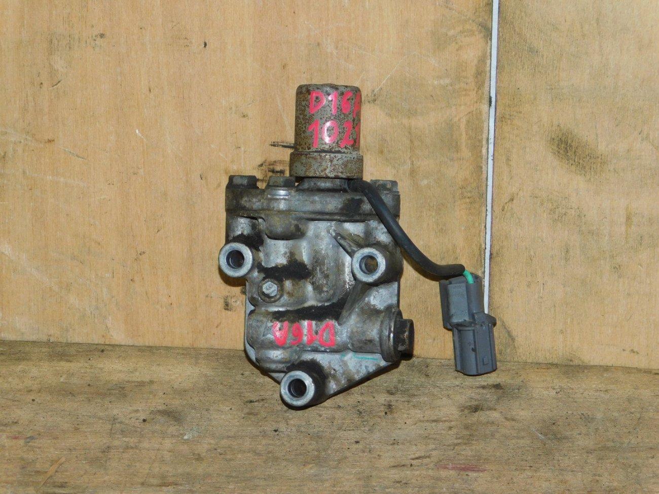 Клапан vtec Honda Hr-V GH4 D16A (б/у)