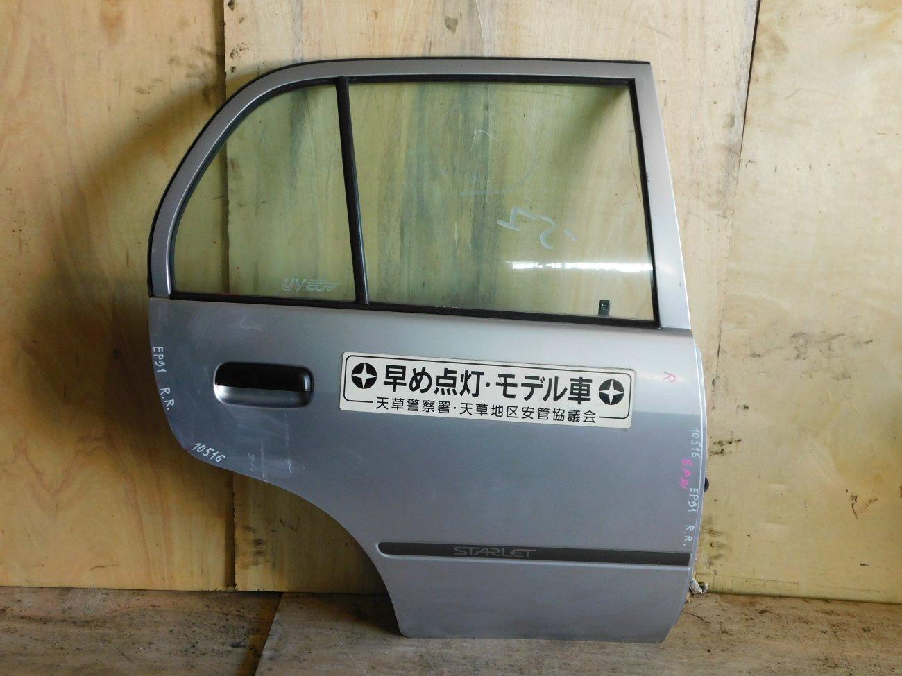 Дверь Toyota Starlet EP91 задняя правая (б/у)
