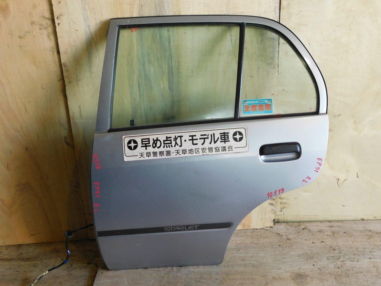Дверь Toyota Starlet EP91 задняя левая (б/у)