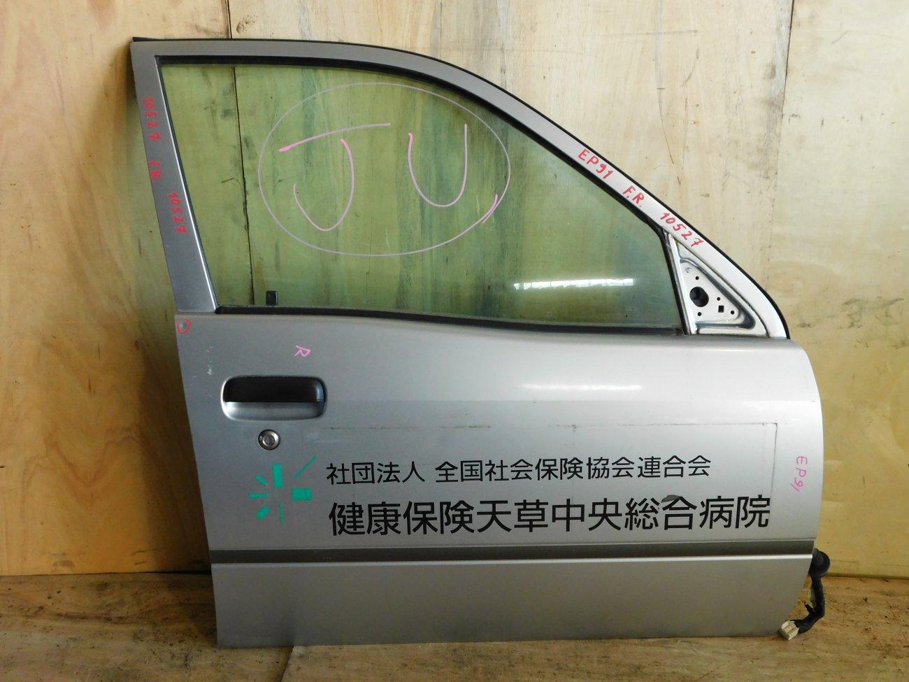 Дверь Toyota Starlet EP91 передняя правая (б/у)