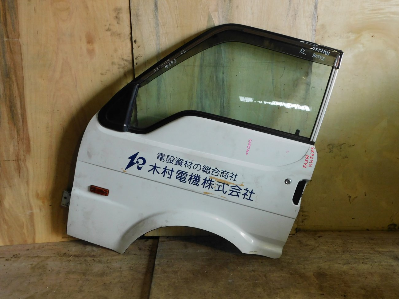 Дверь Nissan Vanette SKP2MN передняя левая (б/у)