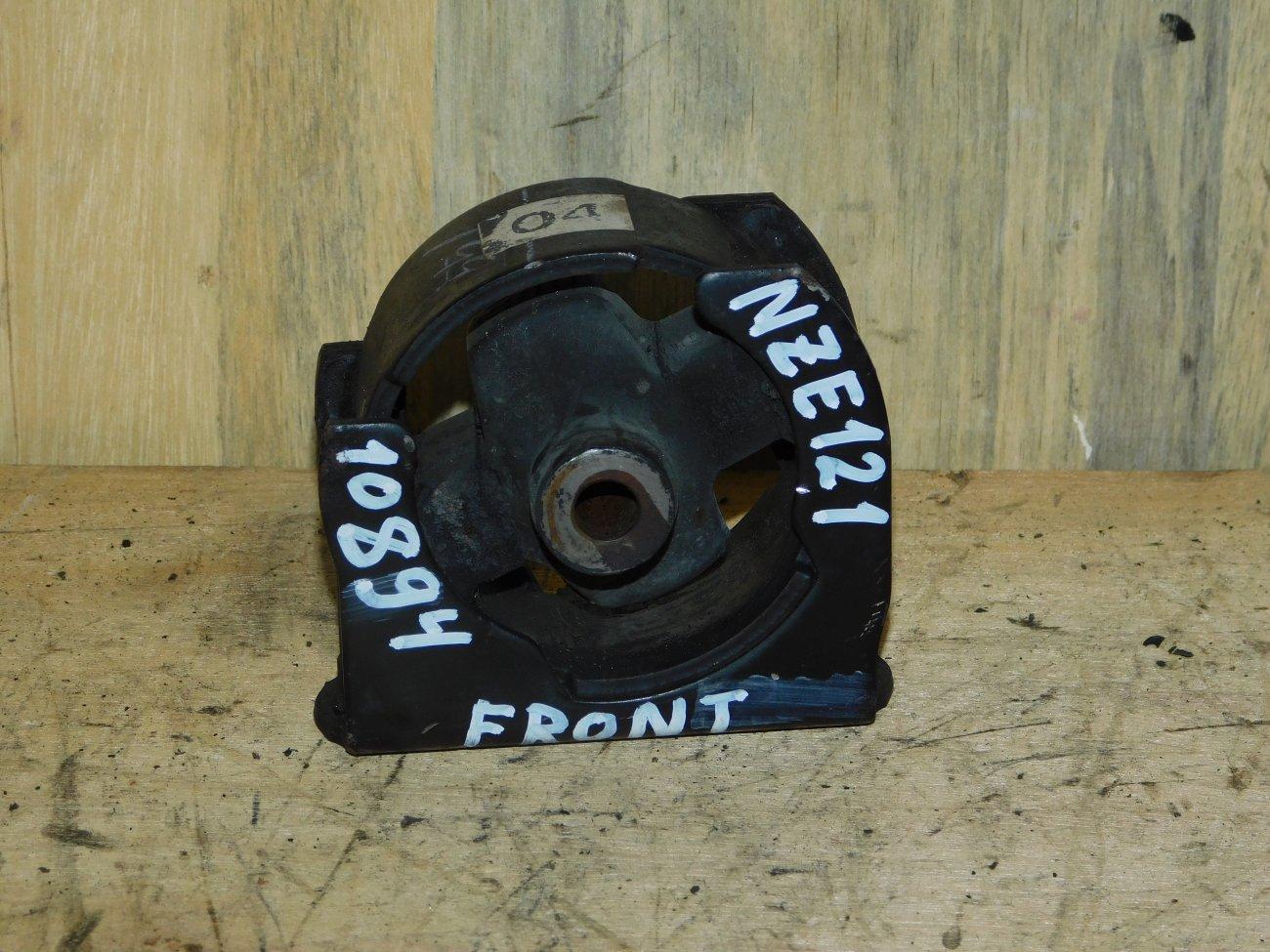 Подушка двигателя Toyota Corolla  Spacio NZE121 1NZ-FE передняя (б/у)