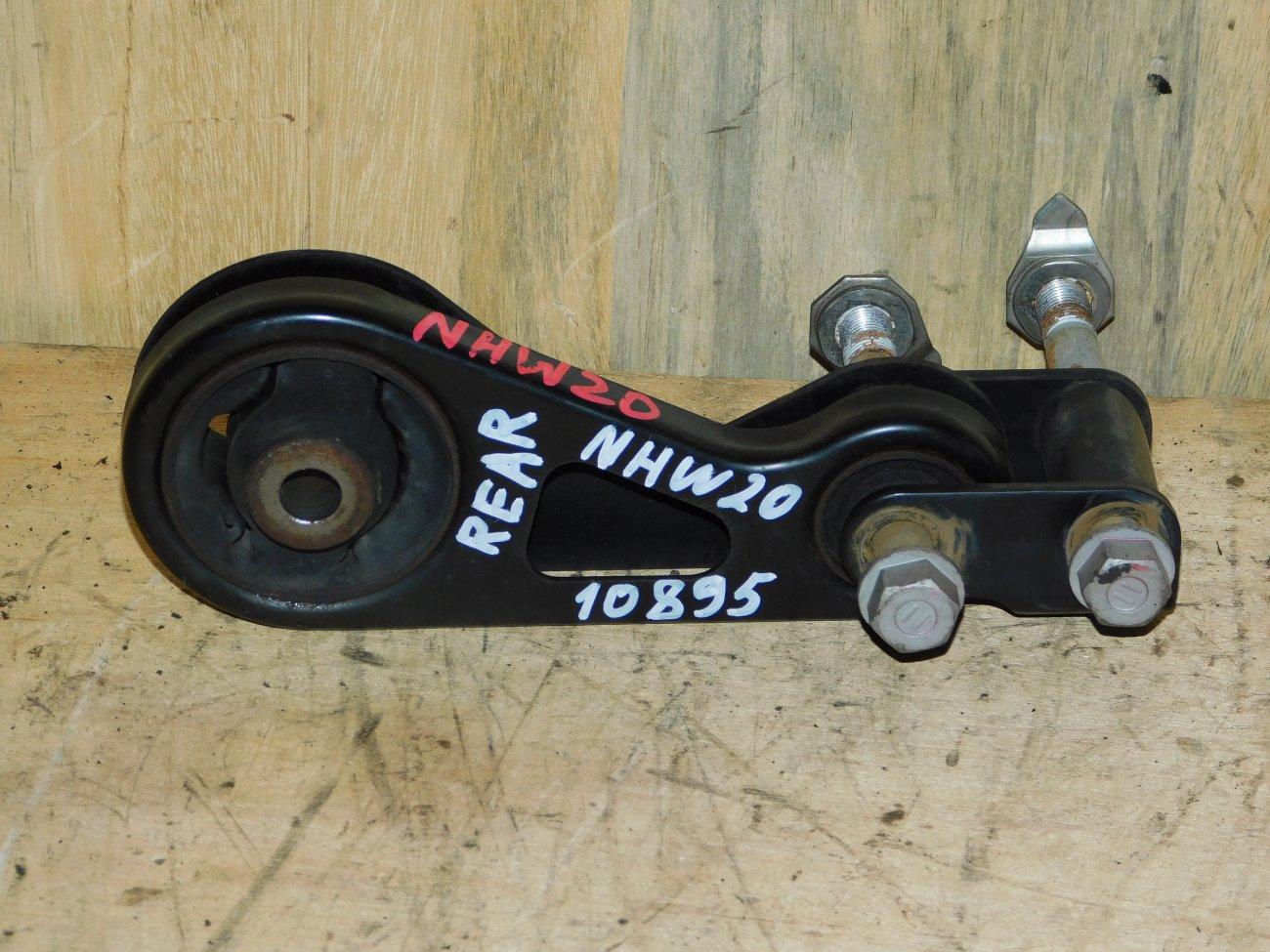 Подушка двигателя Toyota Prius NHW20 1NZ-FXE задняя (б/у)