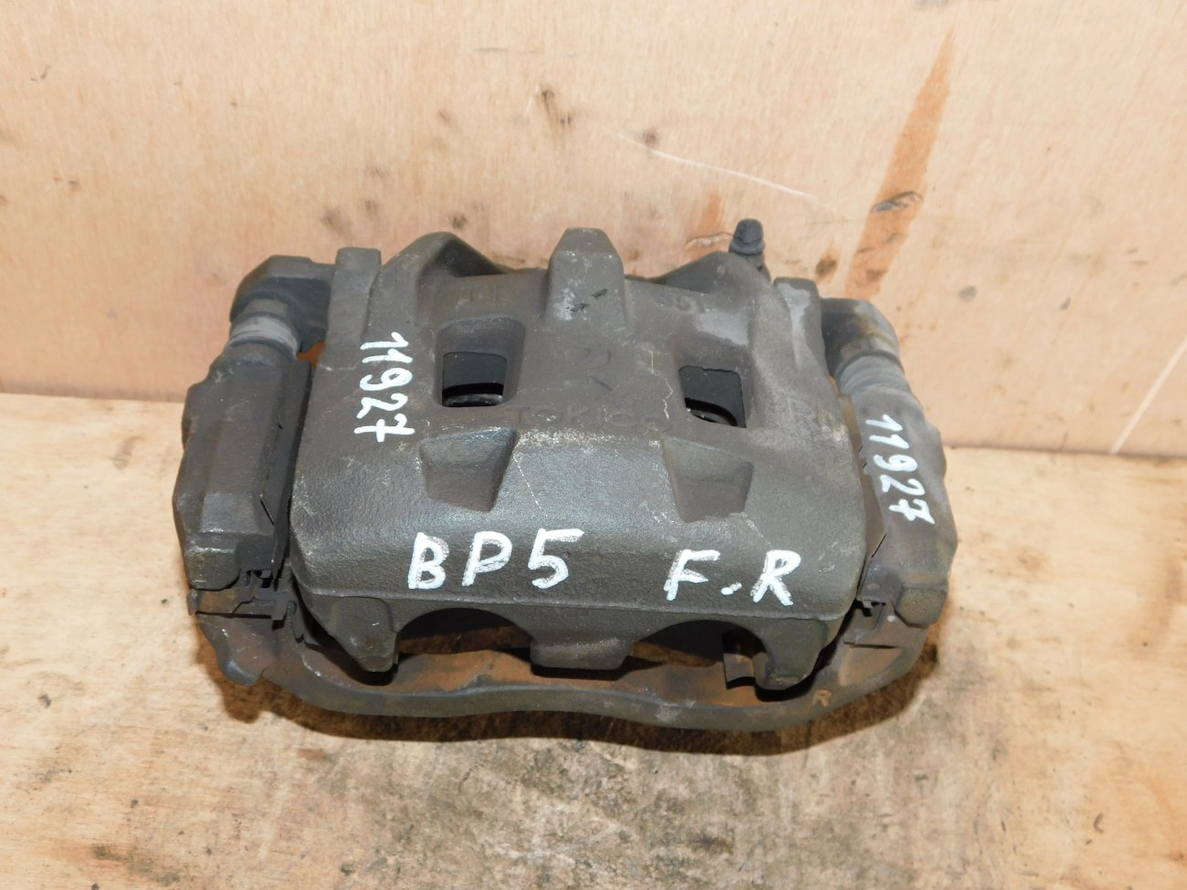 Суппорт Subaru Legacy BP5 07.06.2003 передний правый (б/у)