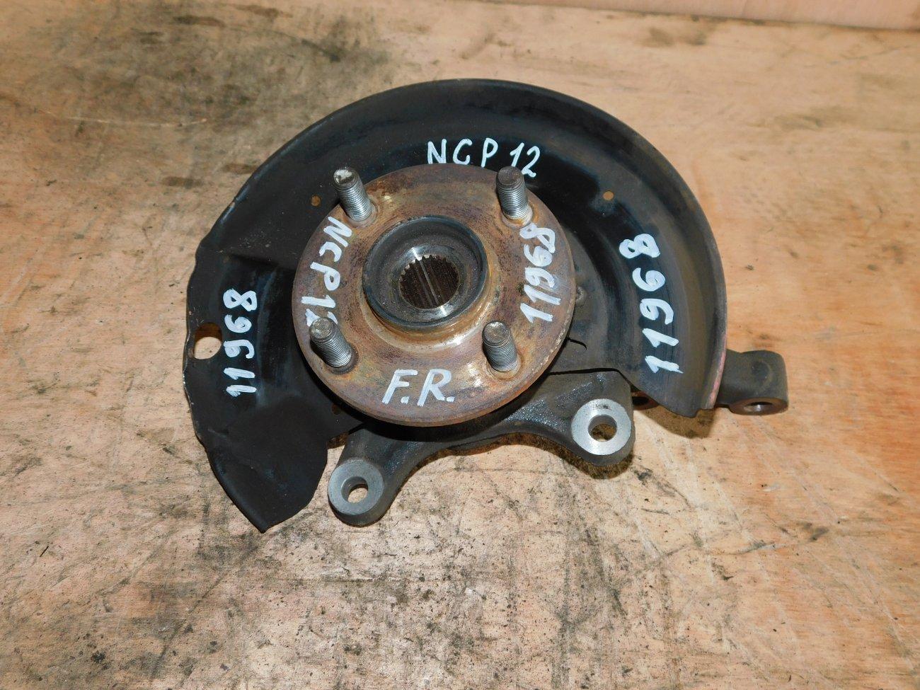 Ступица Toyota Platz NCP12 1NZ-FE передняя правая (б/у)