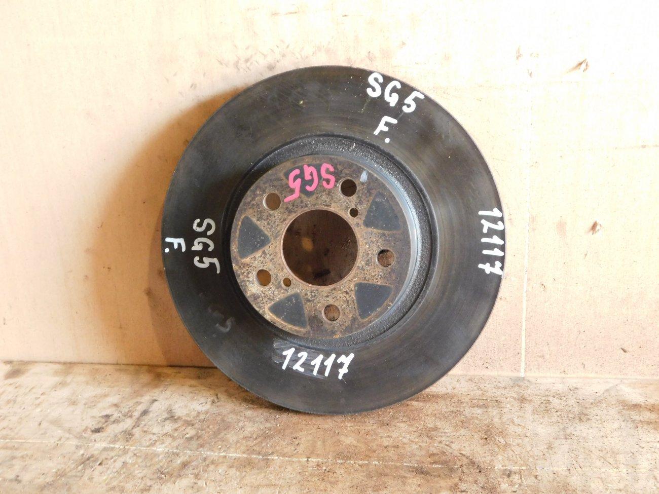 Тормозной диск Subaru Forester SG5 передний (б/у)