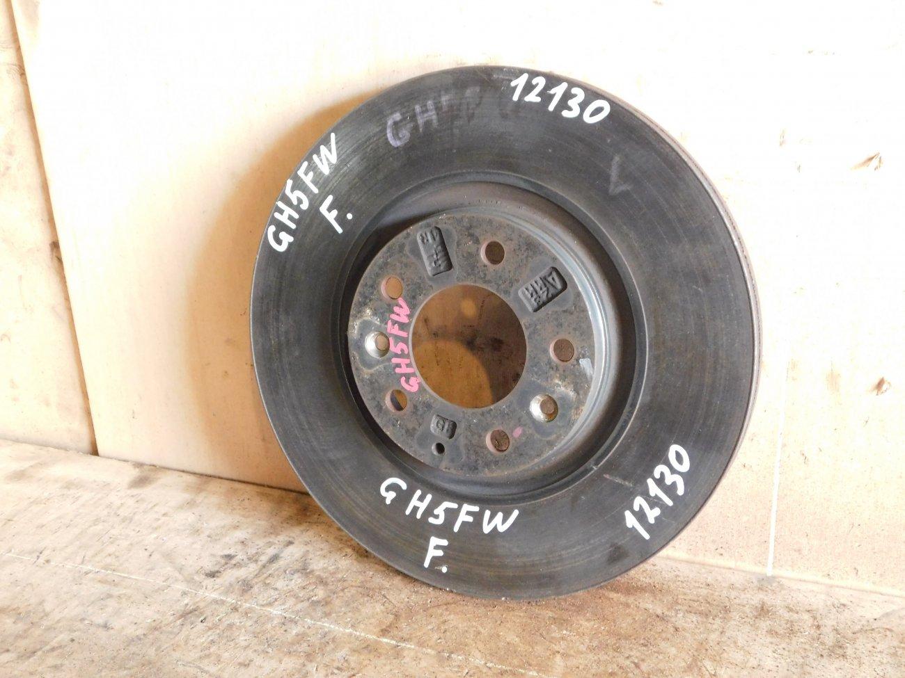 Тормозной диск Mazda Atenza GH5FW L5VE передний (б/у)