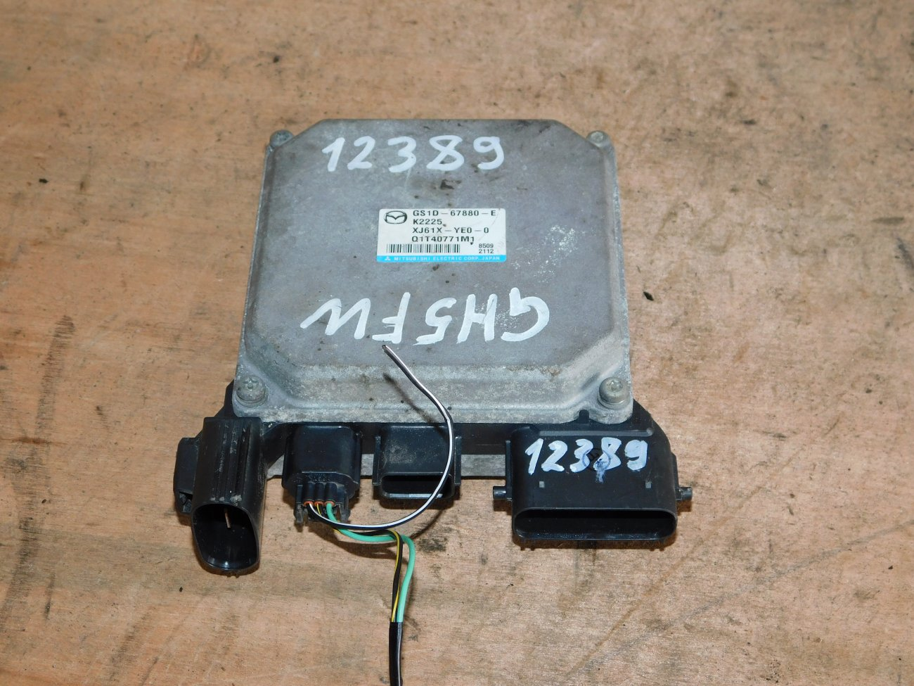 Блок управления рулевой рейкой Mazda Atenza GH5FW L5VE (б/у)