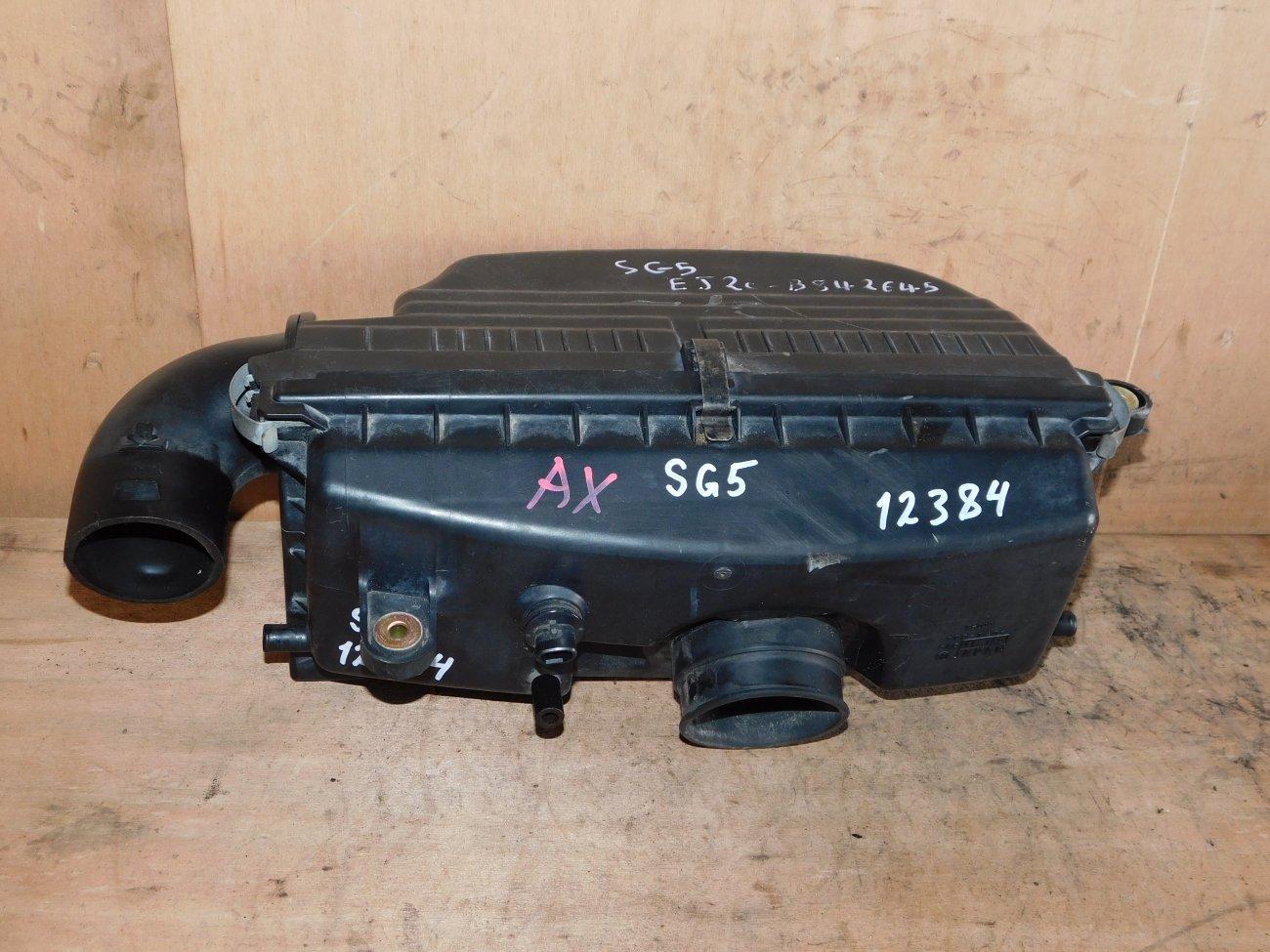 Корпус воздушного фильтра Subaru Forester SG5 EJ202 (б/у)