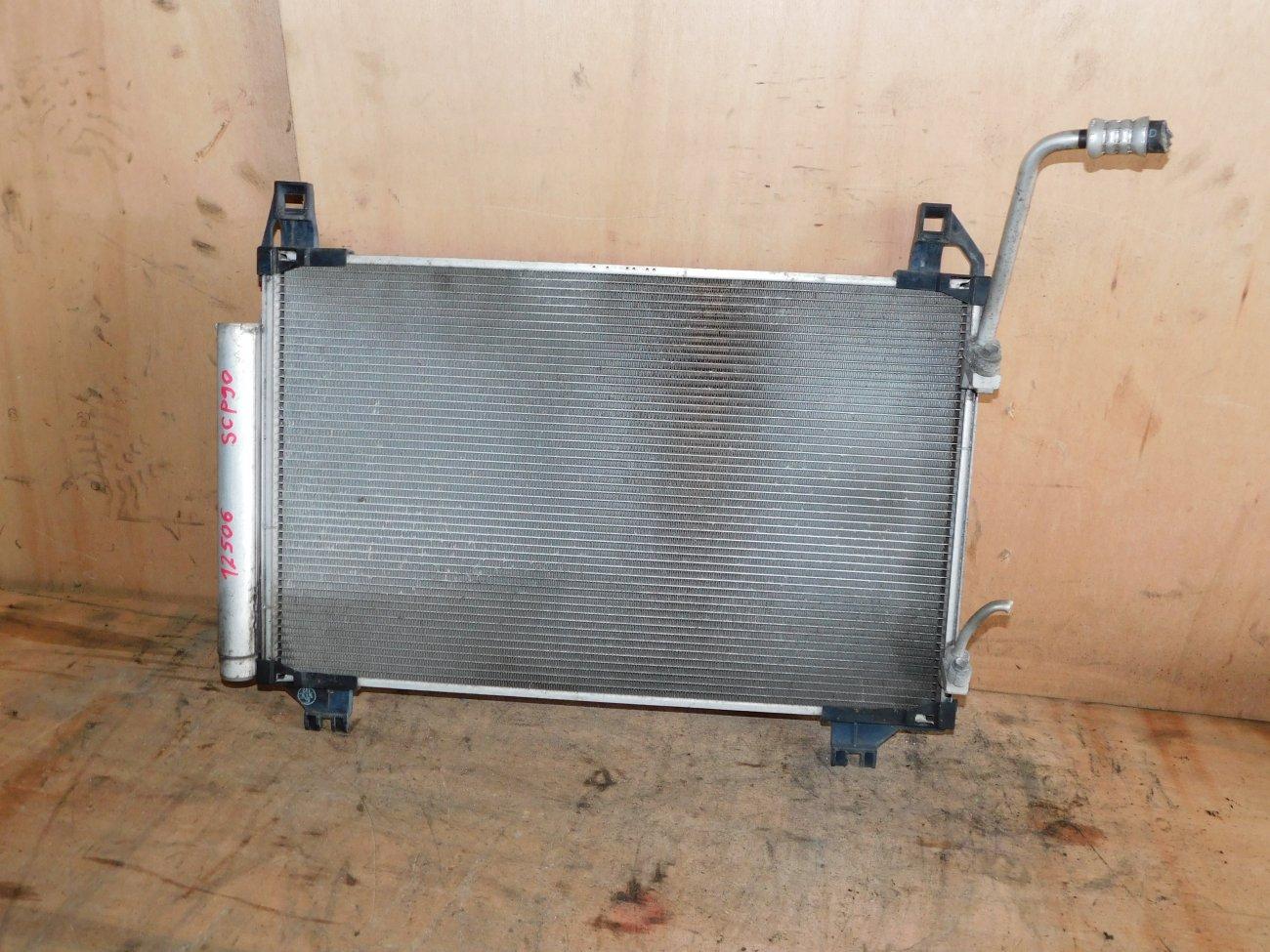 Радиатор кондиционера Toyota Vitz SCP90 2SZ-FE (б/у)