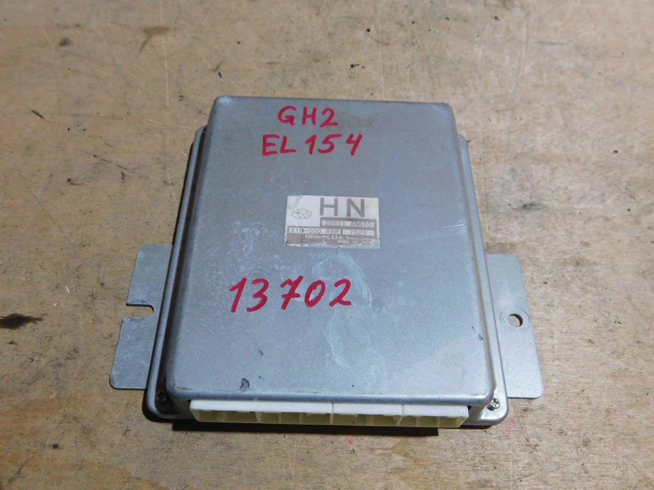 Блок управления efi Subaru Impreza GH2 EL154 (б/у)