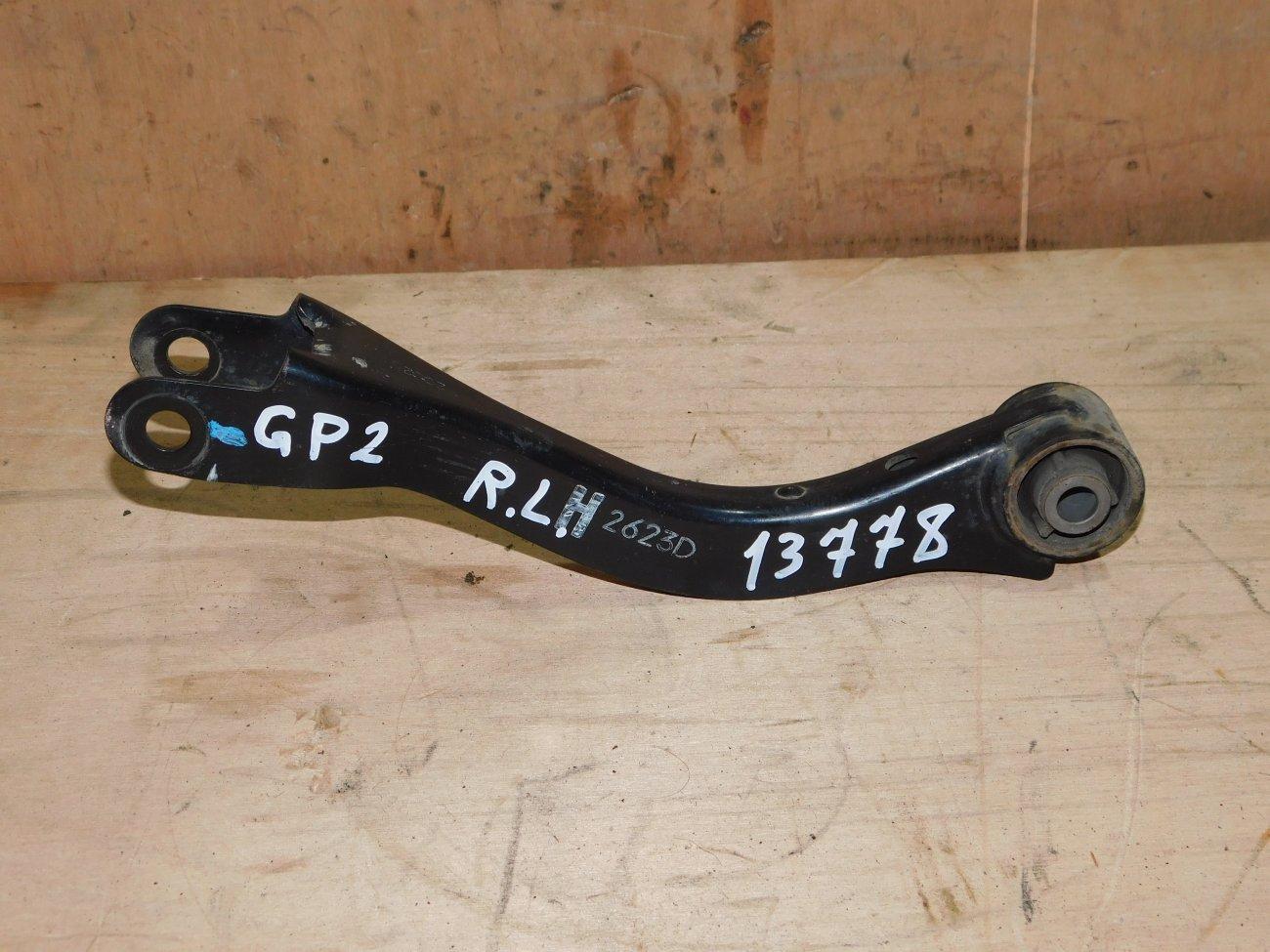 Рычаг Subaru Xv GP2 FB16 задний левый (б/у)