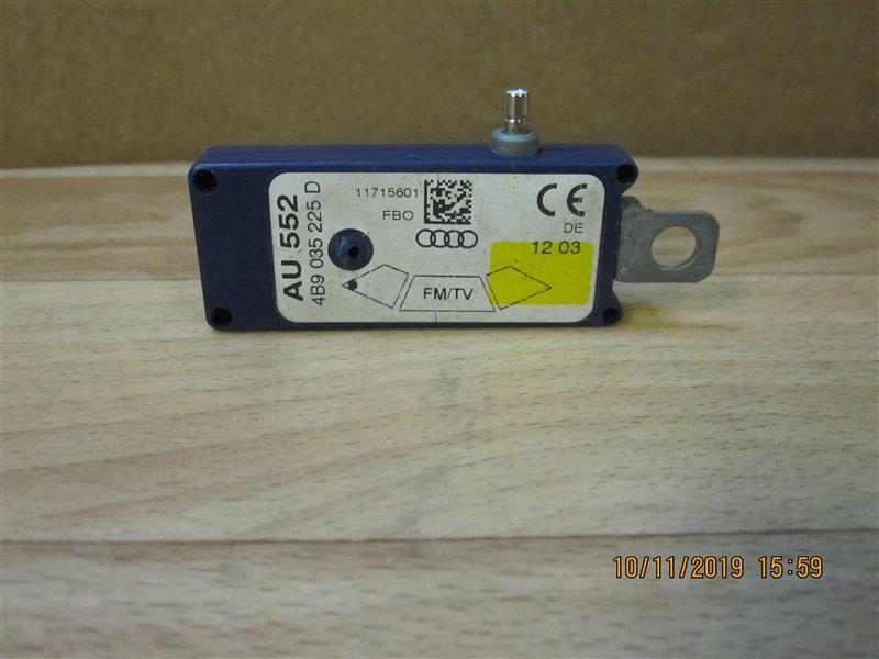 Усилитель антенны Audi Allroad C5 BEL 2003 (б/у)