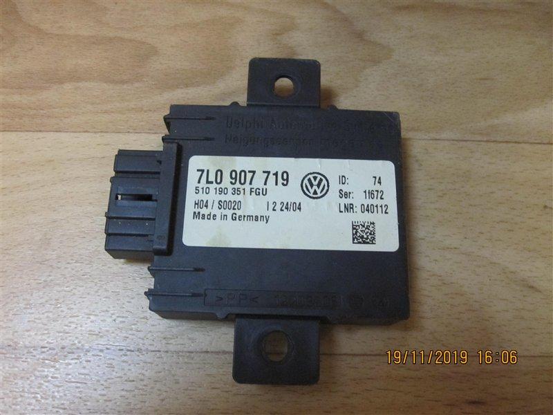 Блок управления противоугонной системой Volkswagen Touareg 7L6 AXQ 2004 (б/у)