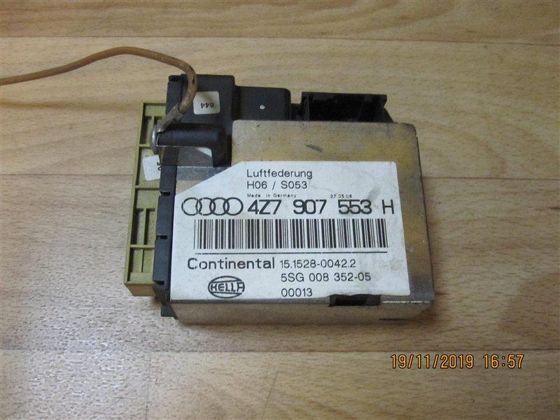 Блок управления пневмоподвеской Audi Allroad 4B ARE 2001 (б/у)
