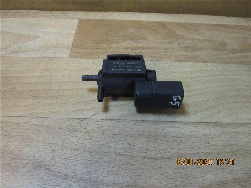 Клапан электромагнитный Volkswagen Golf 1К1 AXW 2005 (б/у)