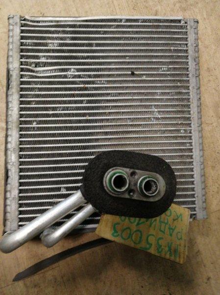 Радиатор кондиционера салонный Hyundai Ix35 2.0 G4KD 2012 (б/у)