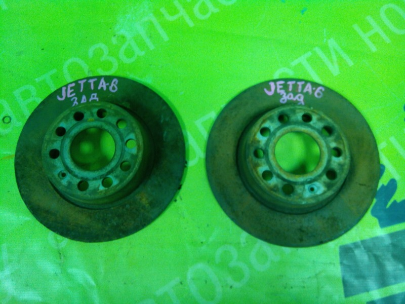 Тормозной диск Volkswagen Jetta 6 1.4 CAXA TSI 2011 задний (б/у)