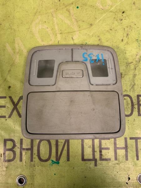 Плафон салонный Hyundai Ix35 2.0 G4KD 2012 передний (б/у)
