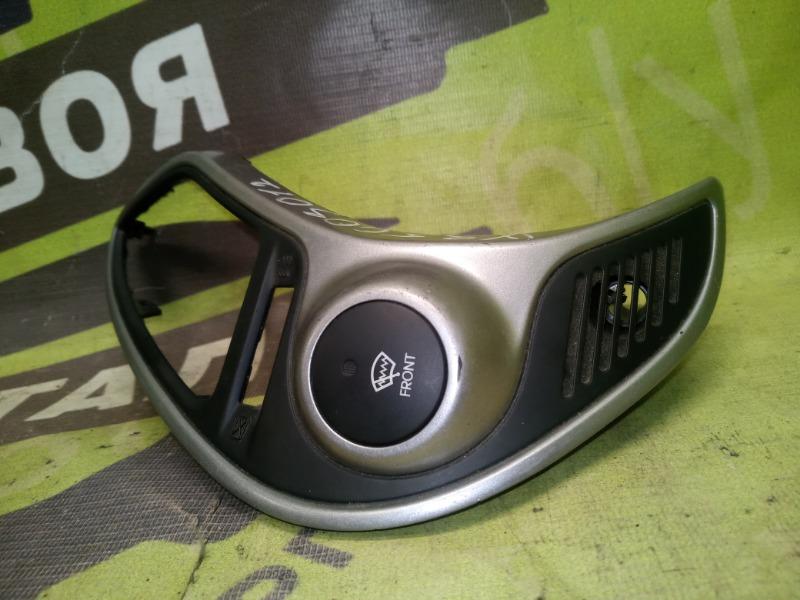 Кнопка обогрева переднего стекла Hyundai Ix35 2.0 G4KD 2012 (б/у)