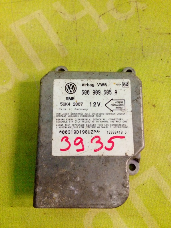 Блок управления air bag Volkswagen Golf 4 1.4 16V BKY 2000 (б/у)