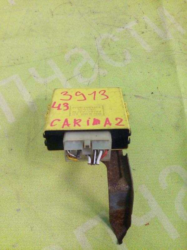 Блок центрального замка Toyota Carina 2 3SFE 1995 (б/у)