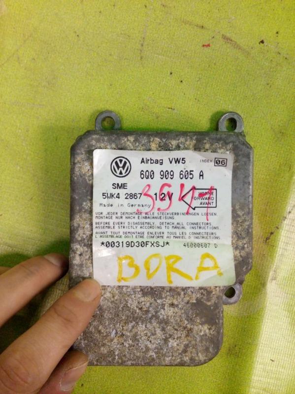 Блок управления air bag Volkswagen Bora 1.6 AZD 2000 (б/у)
