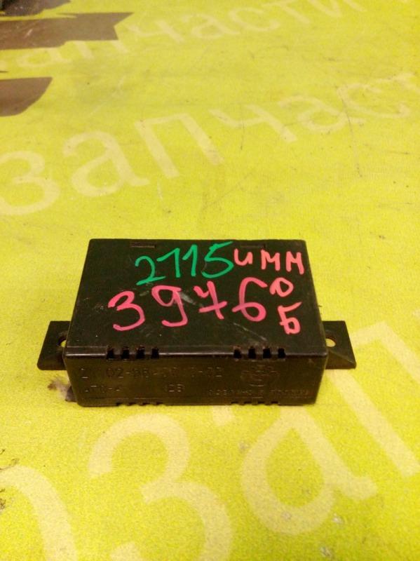 Блок управления иммобилайзером Ваз 2110 1.5 8V 2004 (б/у)