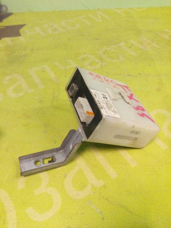 Блок электронный Infiniti Fx35 S50 3.5 VQ35DE 2004 (б/у)