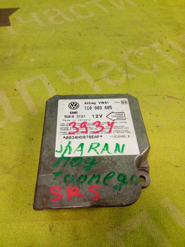 Блок управления air bag Volkswagen Sharan 7M AWC 1.8 ТУРБО 2002 (б/у)