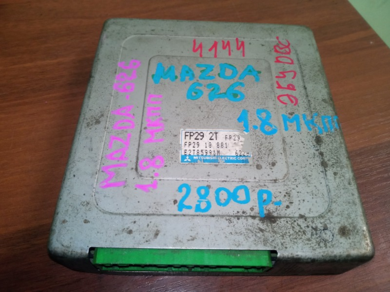 Блок управления двигателем Mazda 626 Gf СЕДАН 2.0 2000 (б/у)