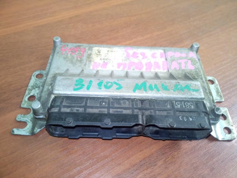 Блок управления двигателем Газель 3302 ЗМЗ405 2008 (б/у)