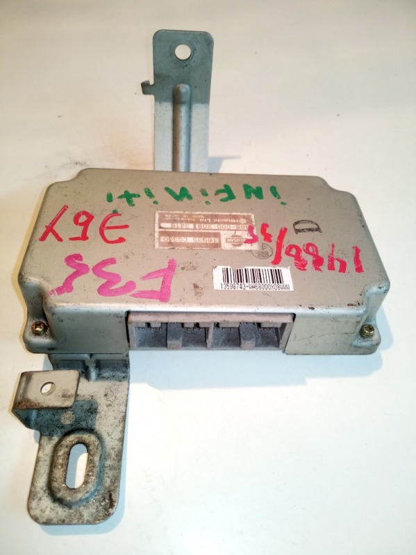 Блок круиз контроля Infiniti Fx35 S50 3.5 VQ35DE 2004 (б/у)