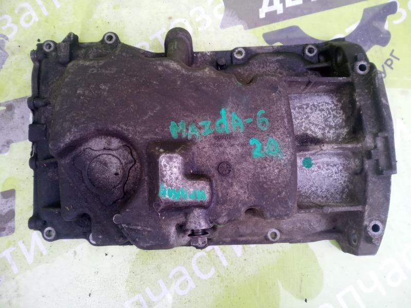 Картер поддон Mazda 6 Gg 2.0 (б/у)