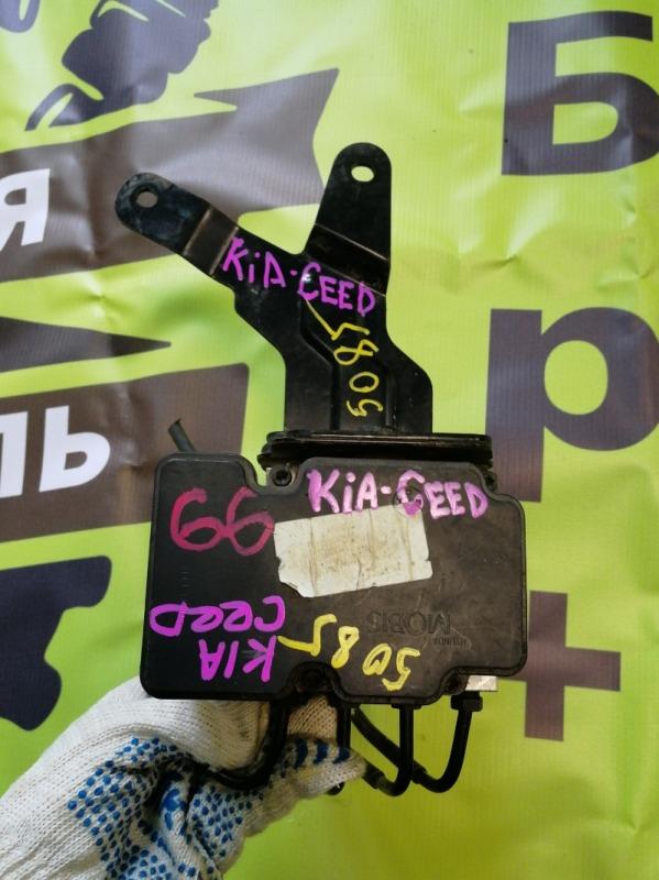 Блок abs Kia Ceed 2 Hb ХЭТЧБЭК G4FA 2012 (б/у)