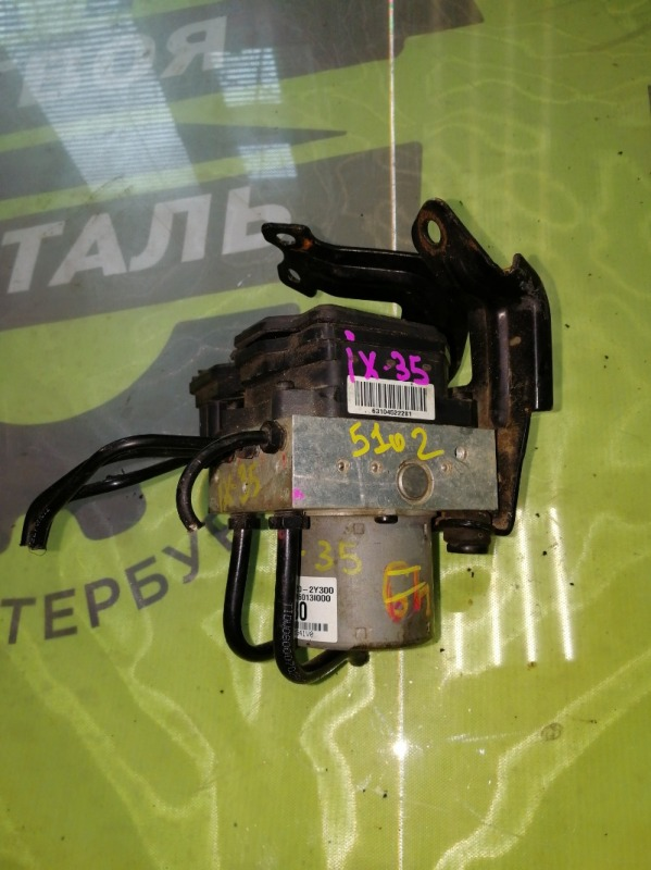 Блок abs Hyundai Ix35 2.0 G4KD 2012 (б/у)