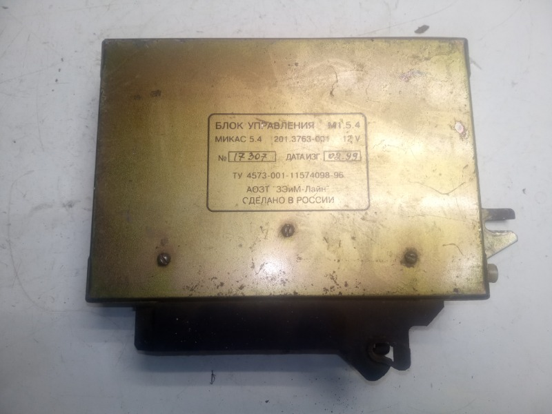 Блок управления двигателем Волга 3110 (б/у)