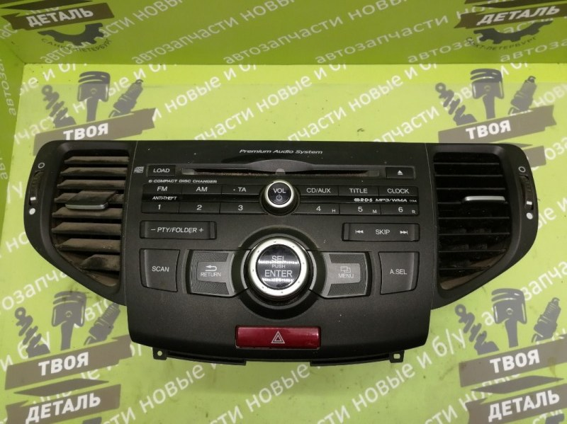 Автомагнитола Honda Accord 8 2.4 K24Z3 2008г.в. (б/у)