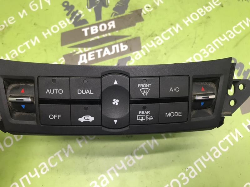 Блок управления климат-контролем Honda Accord 8 2.4 K24Z3 2008г.в. (б/у)