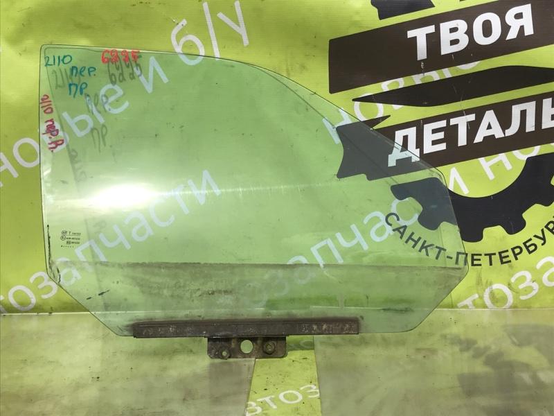 Стекло двери Ваз 2110 1.5 8V 2004 переднее правое (б/у)
