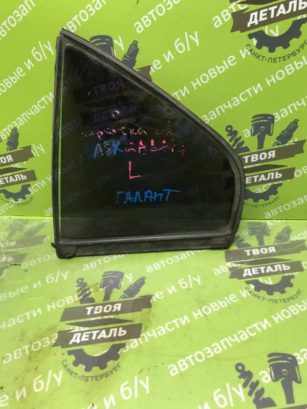 Форточка двери Mitsubishi Galant 8 Usa АМЕРИКА 4G64 2.4 2000 задняя левая (б/у)