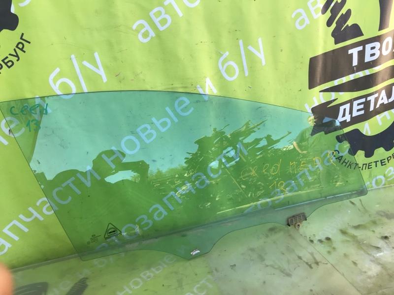 Стекло двери Kia Ceed 2 Jd УНИВЕРСАЛ G4FG 2012 переднее правое (б/у)