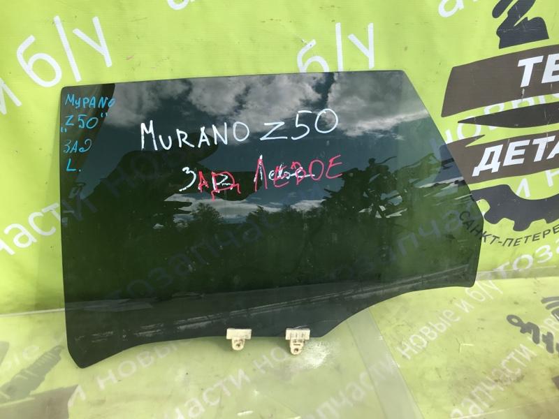 Стекло двери Nissan Murano Z50 заднее левое (б/у)