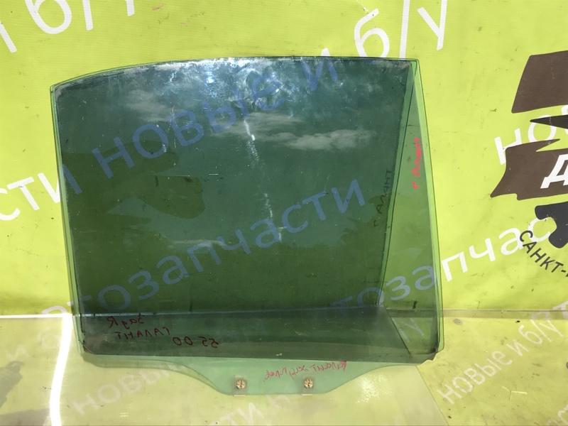 Стекло двери Mitsubishi Galant 8 Usa АМЕРИКА 4G64 2.4 2000 заднее правое (б/у)