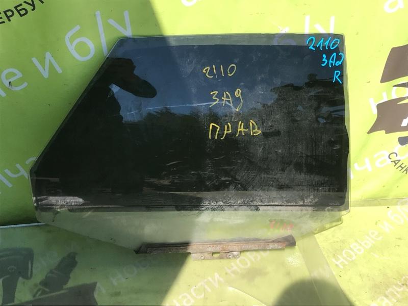 Стекло двери Ваз 2110 1.5 8V 2004 заднее правое (б/у)