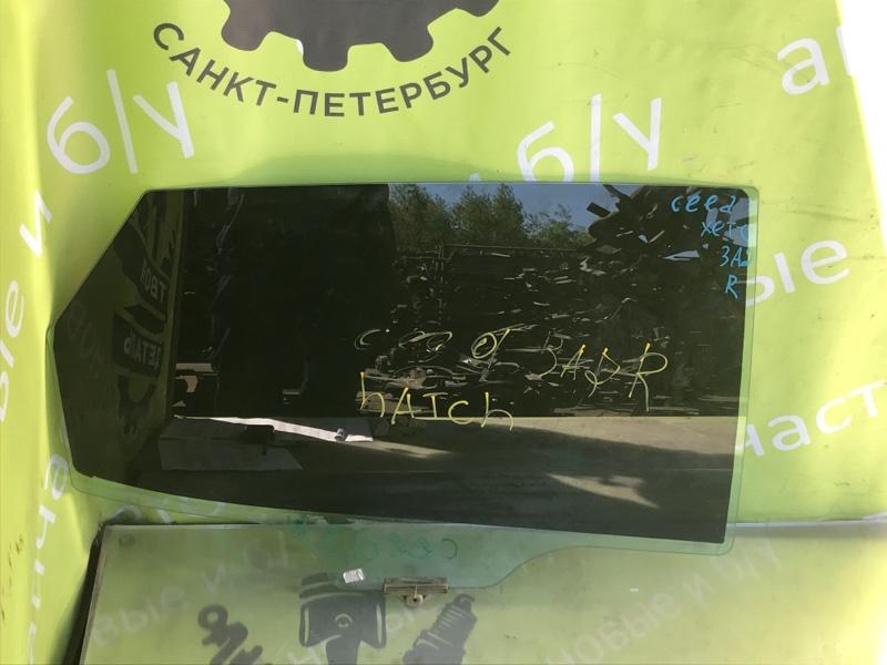 Стекло двери Kia Ceed 2 Hb ХЭТЧБЭК G4FA 2012 заднее правое (б/у)