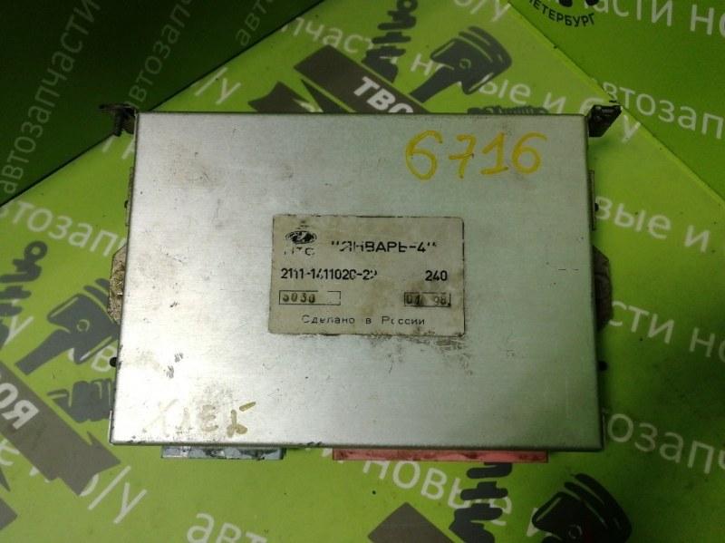 Блок управления январь 4 Ваз 2110 1.5 8V 2004 (б/у)