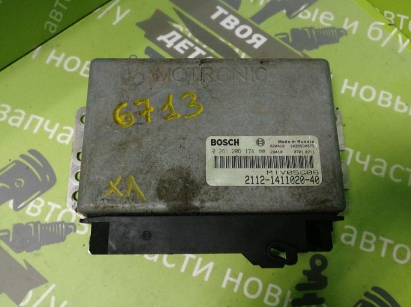 Блок управления двигателем Ваз 2112 (б/у)