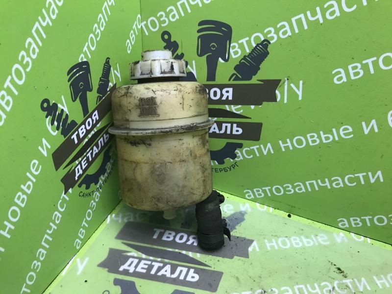 Бачок гидроусилителя Волга 3110 (б/у)